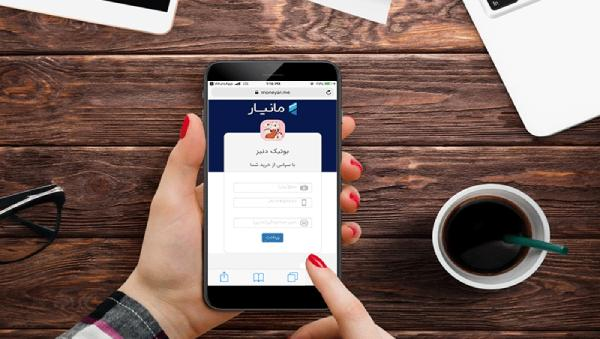 پرداخت با کیف پول اینترنتی آسان تر از چیزی مانند استفاده از رمز پویا