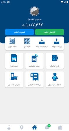خدمات مانیار برای کسب و کارهای آنلاین